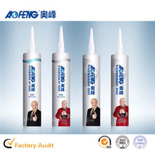 Factory Direct Supply OEM Non-toxic Glass Silicone Sealant Neutral Fireproof Silicone Sealant Gun Prices