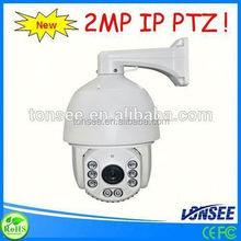 Long IR Range Outdoor High speed dome camera for honda city cctv lens