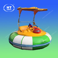 China Manufacture DC 24V 550W non-brush motor UFO inflatable bumper boat for kid