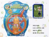 FRISBEE BUBBLE WATER TOYS