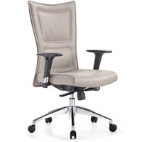 Contemporary Chair Wholesale, Swivel Chair with Mechanism, China Chair