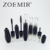 zoemir cosmetic packaging