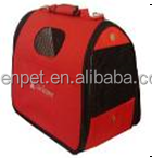 ORIENPET & OASISPET Dog Carrier NTD6352-M