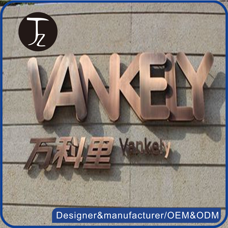 custom stainless steel changeable letter signs building logo sign