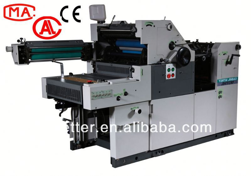 JB470PJ-NPS double color numbering comercial bills offset printing machine roll to roll