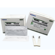 Rapid detection reagent crp test Inflammation reagent kits