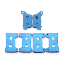 Long service life high quality motorcycle brake pad for SUZUKI 250 cc motorcycle