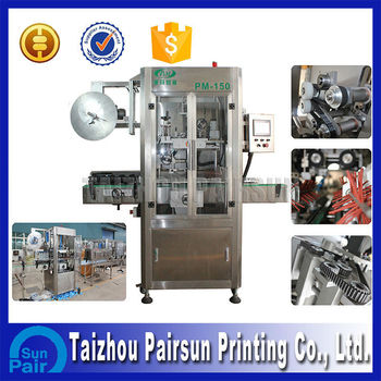 Beverage,Food,Medical,Machinery & Hardware,Chemical Application automatic packing machine