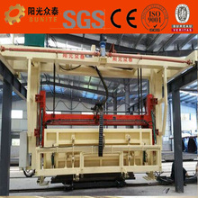 Hot selling fly ash brick making machine in india price