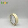 small roll auto self adhesive masking paper tape