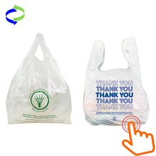 Plastic Carry Bags for Supermarket