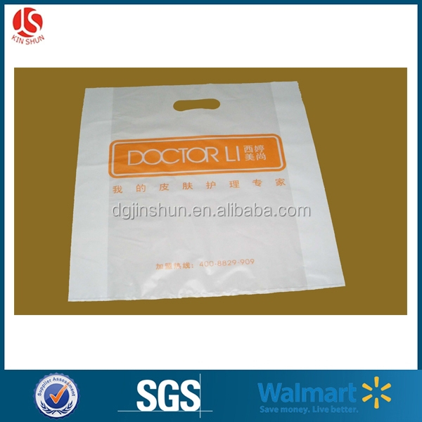 Exclusive skin protection cosmetics packaging bags/packages items