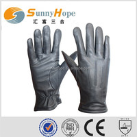 Sunnyhope Men's Classic Touchscreen Texting Nappa Leather Winter Motorcycle Driving Gloves