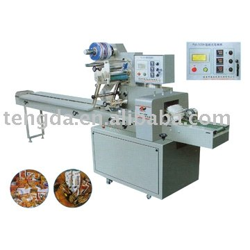 automatic pillow packaging machine