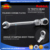 flexible ratchet wrench head Gear Spanner Combination Torque Chrome Vanadium Auto Repair Two way