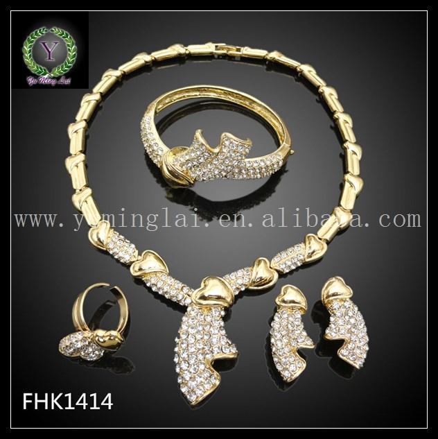 FHK1414-1.JPG