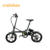 16 inch mini both for kid and adult foldable electric bicycle ebike