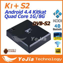 Yojia k1 s2 android stb 1080p android tv box kitkat 4.4 Amlogic S805 Quad core K1 DVB S2 2.4G wifi XBMC android 4.4 tv box
