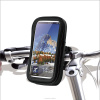 Bicycle Cell Phone Bag