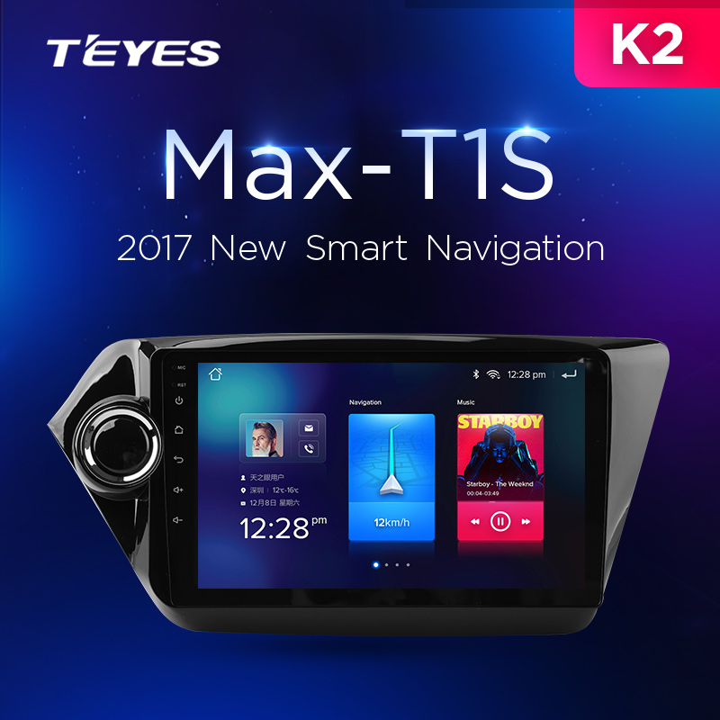 Car Gps Navigation 9 inch full touch screen android car dvd with DVR/OBD II/TPMS for K2