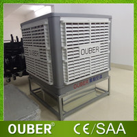 High quality general air cooler, air cooler fan blade, symphony air cooler in india