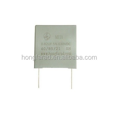 Super Metallized polyester film capacitor(Box-type) CL21X MEB
