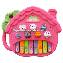 House Shape Musical Animal Electronic Organ Toy