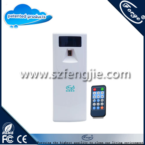 China Professional Batteries Operated Aroma Aerosol Dispenser