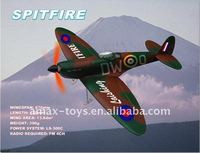 EP-409 rc airplane model spitfire