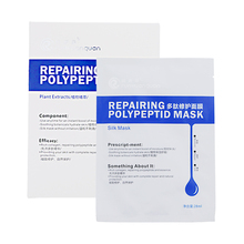 Polypeptide Repairing & moisturizing facial mask anti-aging anti-wrinkle skin care product OEM/OBM private label