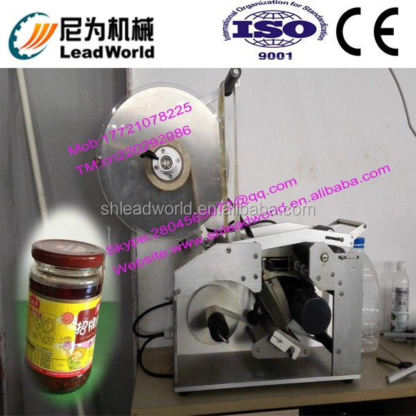 factory price and large stock semi-automatic labeling machine