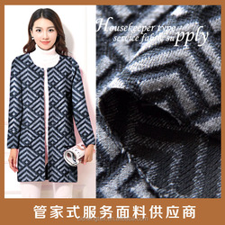 hot sale wholesale Y/D Hacci/Hatchi design 100% poly knitting fabric for Sweater