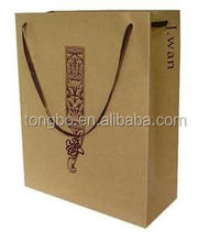 Simple Design Custom Cheap Brown Kraft Paper Bag