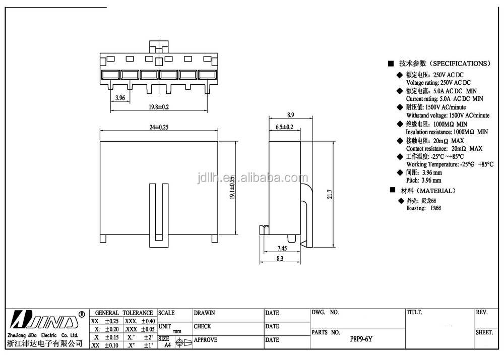 3 96mm Pitch Bar Connector P8 P9 Single Row Wafer  Housing