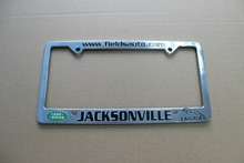 Plastic car plate frame for American
