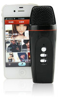 Loundspeaker magic sing portable karaoke mic