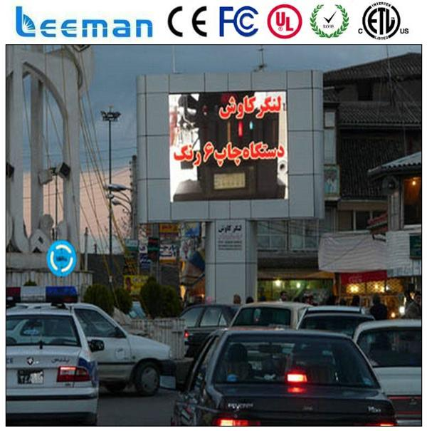 foldable led display P4 SMD video wall controller led screen true color outdoor