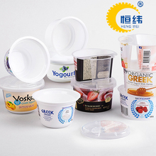 Customized ONLY Disposable Yogurt Plastic Cups Manufacturer