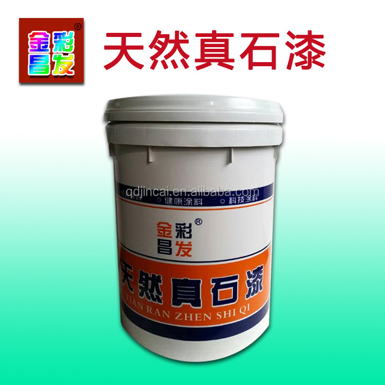 Acrylic Water Based natural stone paint For Exterior Wall Building Decorative