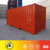 Best Rate 20ft and 40ft Length Dry Container Type Shipping Container