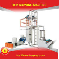 used film blown machine for car seat cover