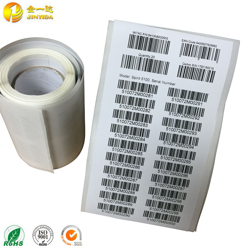custom security self adhesive printing barcode sticker label