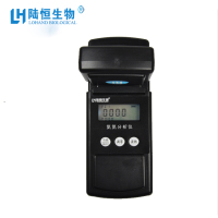 High Accuracy Ammonia Nitrogen Meter Portable
