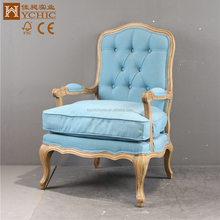 Antique style furniture chaise lounge leisure chair