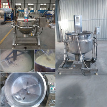 High quality gari making machine | gari processing machine