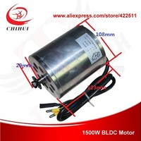 1500W 48V Brushless DC Motor Foldable 1500W Electric Scooter Motor Electric Motor for Electric Scooter 1500W