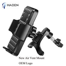 Wholesale Universal Newest Air Vent Mount Silicon Smartphone Clip Grip Car Cell Phone Air Mount Holder