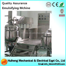 Whole production line toothpaste vacuum mixer toothpaste manufacturing equipment