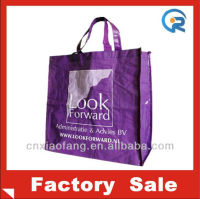 The latest recycled pp woven shopping bag