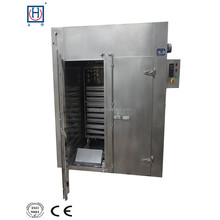 Dryer Model RXH Hot air circulation oven